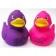 Gummi ente Ducky 7,5 cm DR violett  Übrige farben